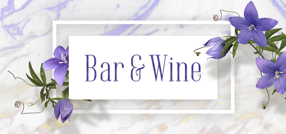 Bar & Wine (complements)