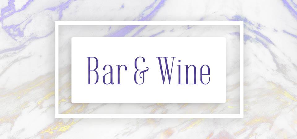 Bar & Wine (events)