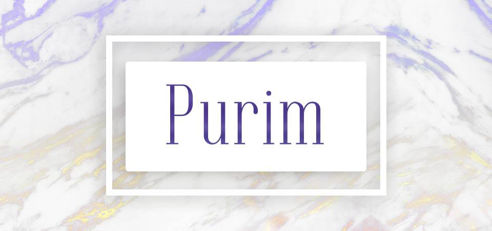 Purim (holidays)