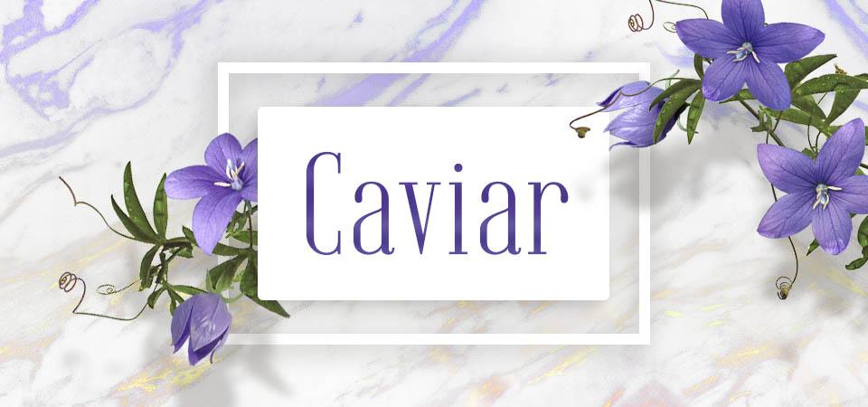 Caviar Bowls