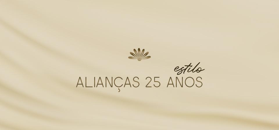 Alianças 25 Anos - Estilo
